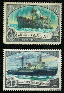 Ships, USSR, (2733-T)