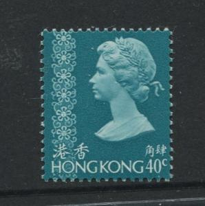 STAMP STATION PERTH Hong Kong #280 QEII Definitive Issue 1973 MVLH  CV$2.75.