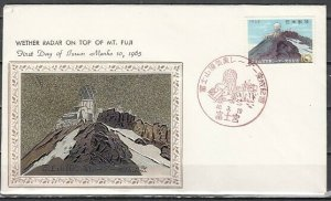 Japan, Scott cat. 833. Meteorological Station. Metal Cachet, First day cover. *