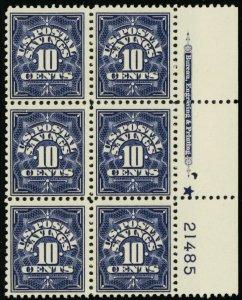 PS6, Mint 10¢ VF LH Plate Block of Six Stamps Cat $85.00 - Stuart Katz