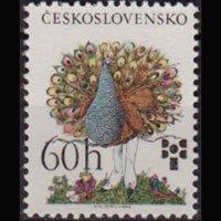 CZECHOSLOVAKIA 1975 - Scott# 2016 Peacock 60h NH