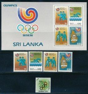 Sri Lanka - Seoul Olympic Games MNH Sports Set (1988)