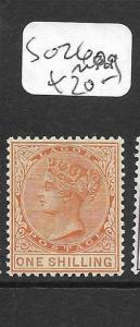 LAGOS   (P1305B) QV  1/-  SG 26   MOG