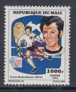 Mali 680 Summer Olympics MNH VF