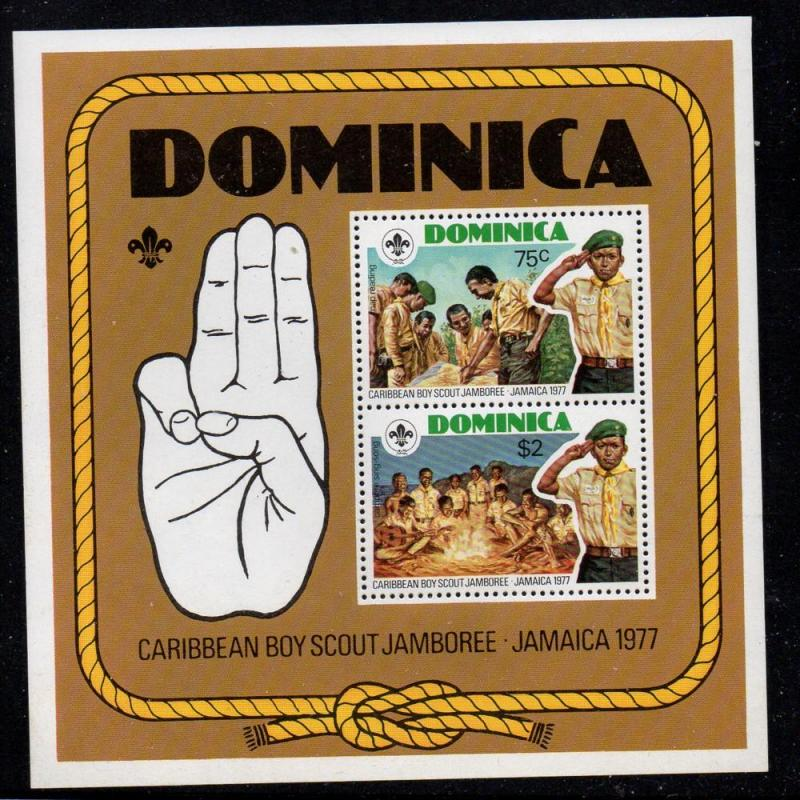 Dominica Sc 540 1977 Boy Scout Jamboree stamp sheet mint NH