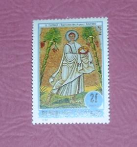 Togo - 1285, MNH - Religious Art - St. Thomas. SCV - $1.10