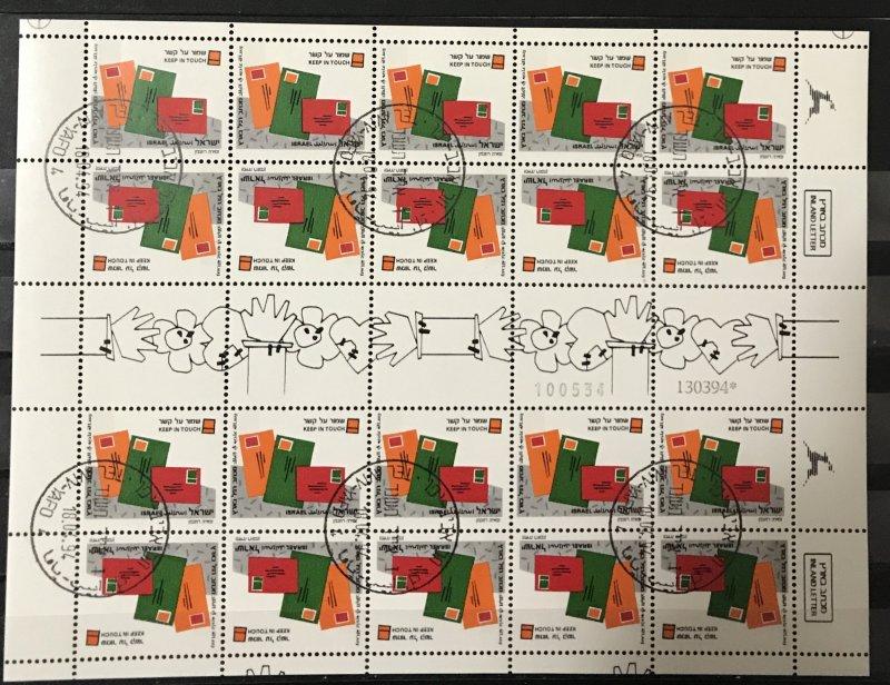 Israel 1991  #1074b Sheet, Used, CV $11.50