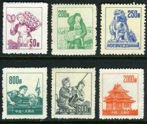 PR China Sc#177-182  R6 Definitives (1953) NGAI