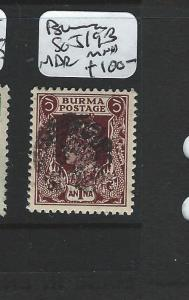BURMA JAPANESE OCCUPATION  (PP0803B) PAPYON SG J19B SIGN ROWELL MNH