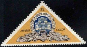 Russia Scott 4421 stamp