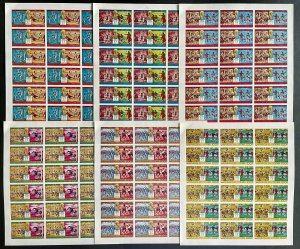 Stamps Full Set in Sheets Football Worldcup Argentina 78 Comores Imperf.