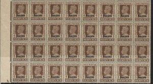 PAKISTAN 1947 KGVI OP 04 ANNAS 'SERVICE'  BLOCK OF 32 (MNH) HIGH C.V £