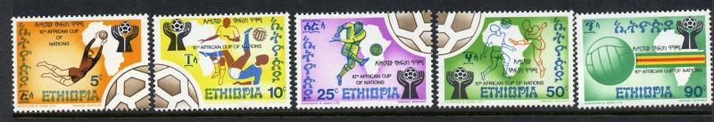 Ethiopia 763-7 MNH Sports, Soccer, African Cup of Nations