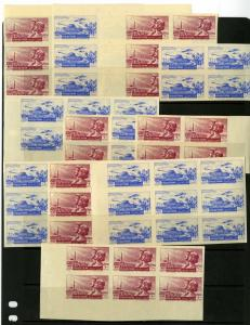 Syria # 192-3 Stamp Lot of 38 NH Imperforate Sets Scarce