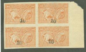 A: Armenia 367a MNH block of 4 CV $200+