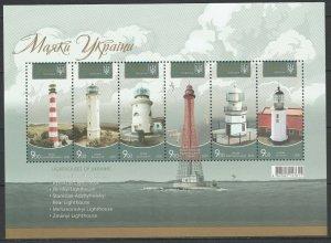 Ukraine 2020 Lighthouses MNH Block