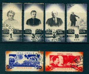 RUSSIA 1934  LENIN'S DEATH 10th Anniv.  Sc# 540-545 used VF