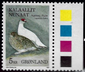 Greenland Sc #182 MNH VF....Greenland is on many bucket lists!