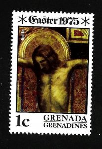 Grenada Grenadines 1975 - MNH - Scott #60 *
