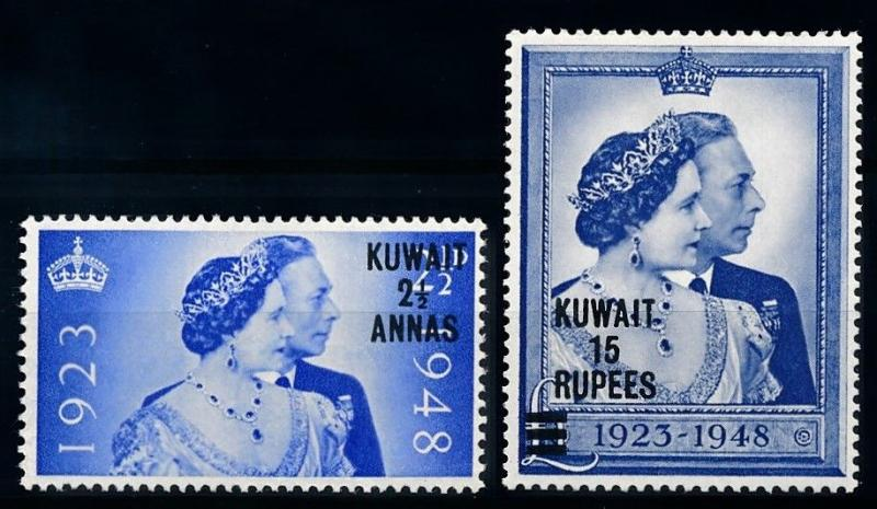 [68337] Kuwait 1948 Silver Jubilee OVP on GB Stamps MNH