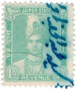 (I.B) India (Princely States) Revenue : Jaipur State Duty 1a