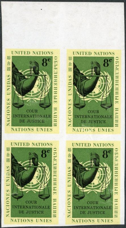 UN #89P VF-XF OG NH MARGIN BLOCK OF 4 BP3569