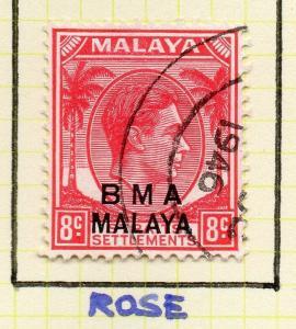 Malaya Straights Settlements 1945 Early Shade of Used 8c. BMA Optd 307989