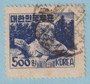 KOREA 189A  USED -  NO FAULTS EXTRA FINE!