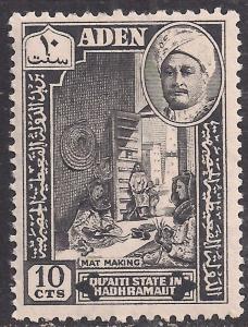 Aden 1955 - 63 QE2 10ct Grey Black State Hadhramaut MM SG 30 ( M1154 )