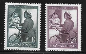 HUNGARY B209-B210 MNH MAIL LADY DELIVERING MAIL SET 1953