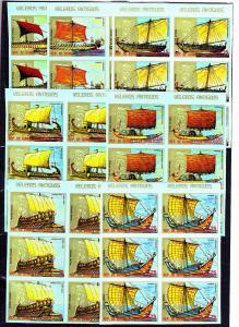 Eq. Guinea 1978 Antique ships x 6 imperf. MNH DA.008