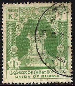 Burma 1954 Scott# 150 Used