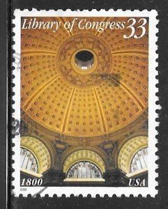 USA 3390: 33c Interior Dome, used, VF