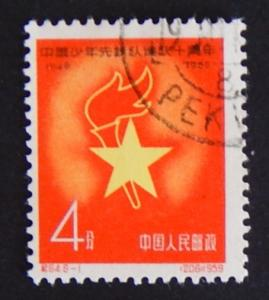 China, 1959, ((6)4-1(IR))
