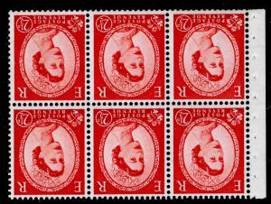 SG574Wi, 2½d carmine-red, NH MINT. Cat £30. BOOKLET PANE. WMK INV. CREAM PAPER.