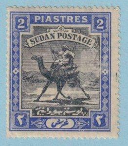 SUDAN 14  MINT HINGED OG * NO FAULTS EXTRA FINE!