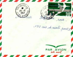 Ivory Coast 30F Air Afrique 1967 Sassandra, Cote D'Ivoire Airmail to Paris, F...