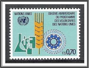 United Nations Geneva #104 Science & Industry MNH