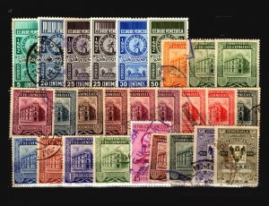 Venezuela 27 Mint and Used, some faults - C2183