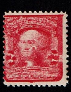 Scott #319 variety Fine-OG-LH. With 2019 PSE certificate for block of four.