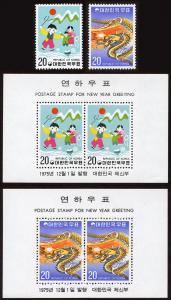 Korea 1001-1002a mnh stmp+s/s set/4 1975 - New Year (1976)