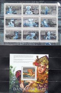 Guinea, SW7270-7279, MNH, 2010, Bali Dancers