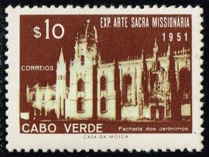 Cape Verde #293 Jeronymos Convent; Unused (0.25)