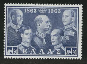 GREECE Scott 748 MNH** stamp