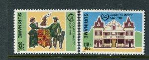 Suriname #B344-5 MNH