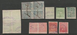 Dominican Republic revenue fiscal stamp 8-26-21 - mix lot - used- B