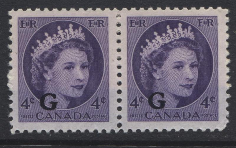 Canada - Scott O43  - G Overprint Stamp -1955 - MNH -Joined Pair of 4c Stamp