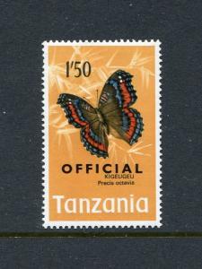 Tanzania O24, MNH, Insects  Butterflies, 1973. x28296