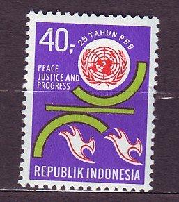 J22769 JLstamps 1970 indonesia set of 1 mnh #794 un emblem