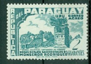 Paraguay - Scott C225 MNH
